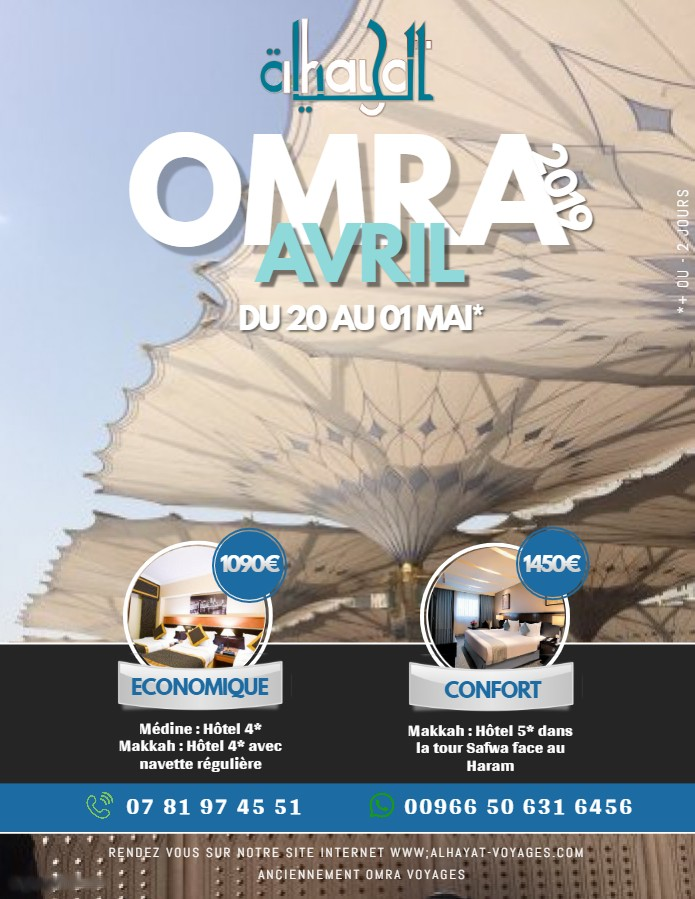 OMRA AVRIL 2019 - OFFRE SPÉCIALE !